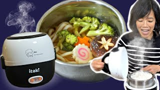 Download 4 Meals to Cook at Your Desk - Itaki Electric Lunchboxes Gadget Test Video