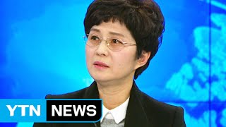 Download 'KAL 폭파' 28년...김현희의 눈물 / YTN Video