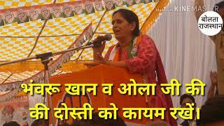 Download मैं नहीं, फतेहपुर की जनता लड़ रही मेरा चुनाव : हाकम खाँ Video