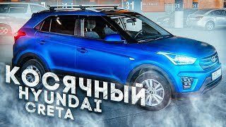 Download ВСЕ КОСЯКИ Hyundai Creta с пробегом. Ничего личного, просто мнение. Video