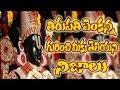 Download Unknown Facts about Tirupati Venkateswara Swami | Tirumala Temple Secrets | Tirupati Video