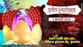 Mahima Shanidev Ki II The Promo II Episode 176 Free Download Video
