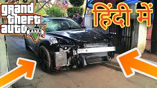 Download Ultra High Graphics #Gta5 | #Accidental #Car #Modification #Kaluwa |1080p 60fps 2018 Hindi Video
