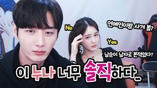 Download 집 비밀번호도 공유하고 비밀공유하는 사이?! #박가린 Video