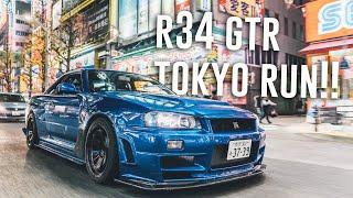 Download Midnight Tokyo Run in 900+hp R34 Skyline GTR! Video