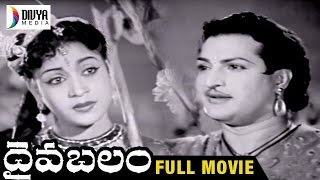 Download Daiva Balam Telugu Full Movie   NTR   Jamuna   Girija   Gummadi   Telugu Classical Hits Video