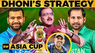 Download Ind vs Pak - Asia Cup 2018 Finals: Who will WIN? - Sumanth C Raman Analysis Video