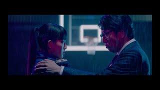 Download DAOKO × 岡村靖幸『ステップアップLOVE』MUSIC VIDEO Video