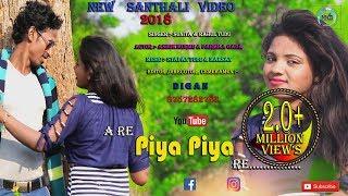 Download A Re Piya Piya Re...new santhali video 2018 ashok & parmila Video