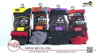 Download CHYAU KE CO., LTD. Video