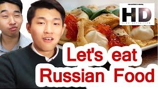 Download Корейцы впервые едят русскую еду Let's eat Russian food! | Корейские парни Korean guys Video
