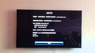 Download APPLE TV 3 CHINESE DNS 210.129.145.150 Video