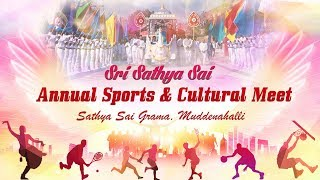 Download Valedictory Function Of Annual Sports and Cultural Meet 2019 : 19 Jan Morning Video