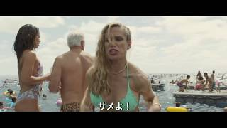 Download 映画『MEG ザ・モンスター』特別映像ビーチ編【HD】2018年9月7日(金)公開 Video
