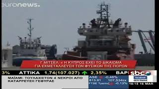 Download News - 16/3/2018   Ειρήνη Γεωργιλέα   SBC TV Video