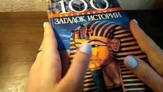 Download АСМР ЗАГАДКИ ИСТОРИИ : Григорий Распутин/ ASMR Riddles of history : Grigory Rasputin Video