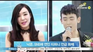 Download [Y-STAR] Nichkhun refers Tiffany on SNS (닉쿤, SNS에 연인 티파니 언급 화제) Video