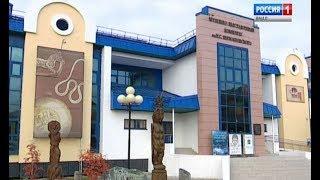 Download Главный музей Ямала учится обживать пространство вне стен Video