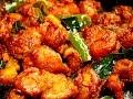 Download Restaurant Chicken 65 Recipe (రెస్టారెంట్ చికెన్ 65) Video