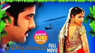 Download Sasirekha Parinayam Telugu Full Movie | Tarun | Genelia | Wednesday Prime Movie | Telugu Filmnagar Video