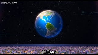 Download 【NG】來介紹一部跟我當朋友好嗎的電影《好家在一起 Home》 Video