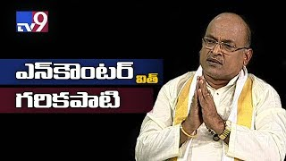 Download Murali Krishna Encounter With Garikapati Narasimha Rao || TV9 Video