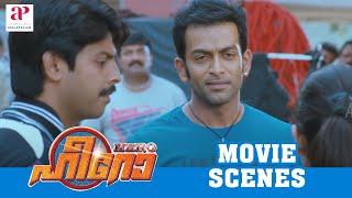 Download Malayalam Movie | Hero Malayalam Movie | Prithiviraj | Yami Gautam's Daring Stunt Attempt | 1080P HD Video
