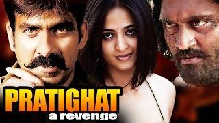 Download Pratighat - A Revenge | Full Movie | Vikramarkudu | Ravi Teja | Anushka Shetty | Hindi Dubbed Movie Video