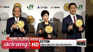 Download Tokyo governor rallies allies for July 2nd election Video