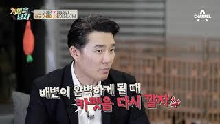 Download 이태곤's 최애템 사라지는 날! 비글남매를 위해 인테리어 포.기(ft.무한 배변훈련!) Video
