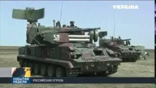 Download Несмотря на угрозы Кремля, украинские военные успешно провели учения ПВО Video