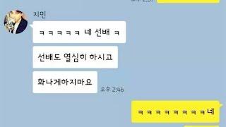 Download (연예인카톡) BTS 방탄소년단 실제 카톡 대화 3탄 ㅋㅋ #3 Video