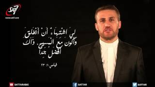 Download Bible reading i am 338 - أنا هو ٣٣٨ Video