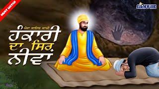 Download Guru Nanak Dev Ji Sakhi in Punjabi - Hankari Da Sir Neeva Video