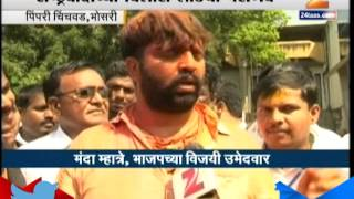 Download ZEE24TAAS : Mahesh Landge Wins In Bhosari Video