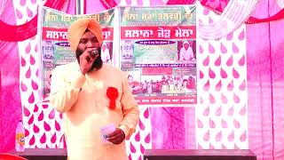Download Salana Sabhyachar Mela Sarai Talwandi 19/06/2019 Video