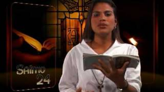 Download Salmo 24 | Comunidade Católica Shalom Video
