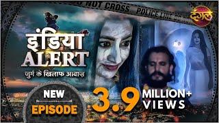 India Alert All Episode