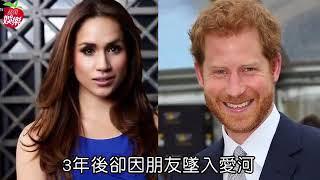 Download 【哈利王子大婚】英皇室最高齡新娘 強運梅根馬可中2次頭獎| 蘋果娛樂 | 台灣蘋果日報 Video