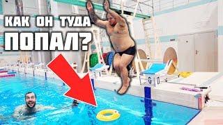 Download ТОЛСТЯК ПРЫГАЕТ В КРУГ feat. Алексей Столяров Video