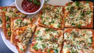 Download 2-मिनट मैं तवा ब्रेड पिज्जा बनाने की विधि   Bread Pizza on Tawa in Hindi  Quick and Easy Bread Pizza Video