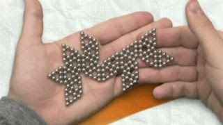 Download 'Buckyballs' ban overturned in the US Video