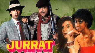 Download Jurrat (1989) Full Hindi Movie | Shatrughan Sinha, Kumar Gaurav, Anita Raj, Amala, Aruna Irani Video