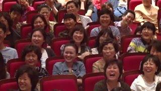 Download 위기의 노부부, 행복한 소통법 Video