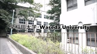 Download Waseda University campus tour・早稲田大学キャンパスツアー Video