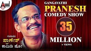 Download Pranesh Comedy   Pranesh Comedy Show   Pranesh Hasya   Pranesh Kannada Comedy Video