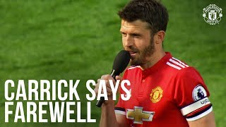 Download Manchester United's Michael Carrick thanks Old Trafford crowd after Watford win Video