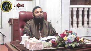 Download 40 Kisah Menarik dari al Quran- Ustaz Mohd Shaffi Yusof Gani Video