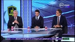Download المقصورة - احمد حسن يقلد ميدو ويقبل رأس المعلم حسن شحاتة على الهواء Video