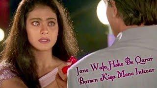 Download Kuch Kuch Hota hai Emotional Whatsapp Status Video Video